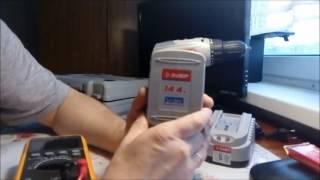 Screwdriver Bison Akumulatora Batareya