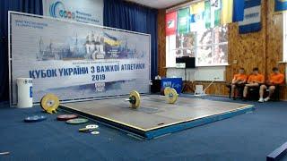 Кубок України з важкої атлетики 2019. Жінки в/к 55 кг (А)