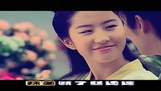 李麗芬 -- 愛江山更愛美人 1080P