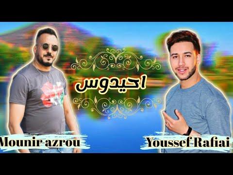 Mounir Azrou - Ahidous