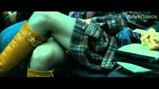 Стыд (2012) Трейлер фильма - BobFilm.net