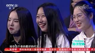 [越战越勇]选手赖娜娜带烤串上场 评委现场品尝 赞不绝口| CCTV综艺