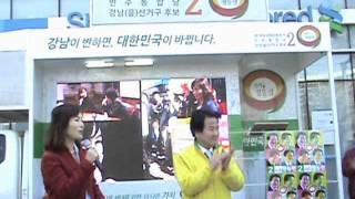 질문과 답변-영화 도가니 작가 공지영-정동영 강남을 야…