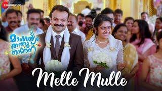 Melle Mulle | Mangalyam Thanthunanena | Kunchacko Boban & Nimisha | Reva