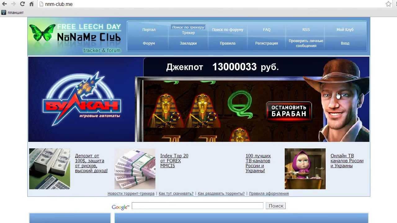 Vpn-сервер forex mmcis с2000-proxy купить