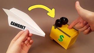 99 км/ч! Как сделать из Лего Запускатель самолётиков !