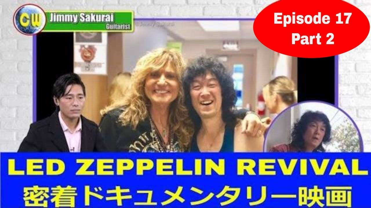 CW Ep17 Peter M Dowd & Jimmy Sakurai (2 of 2) #Ledzeppelin #ledzeppagain#jimmypage