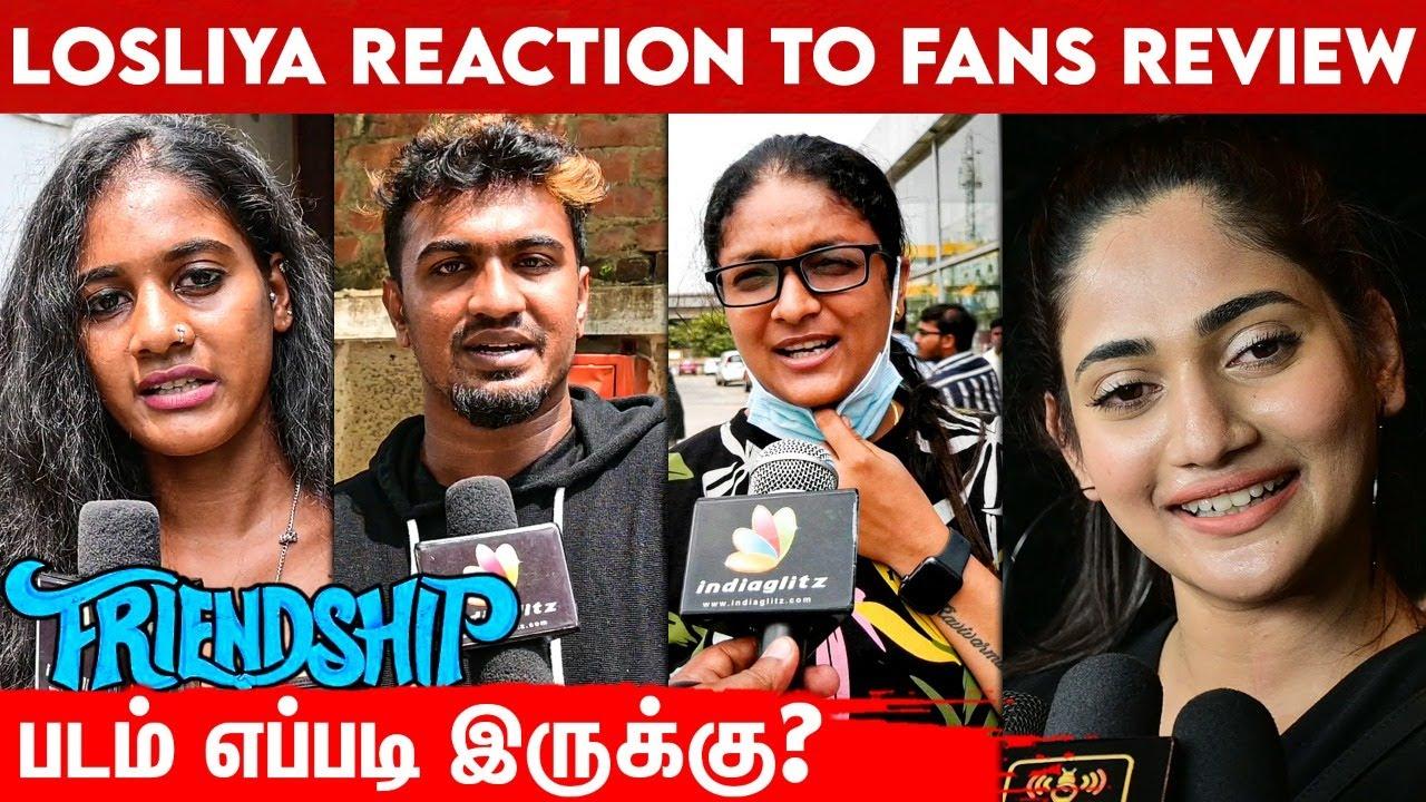 Fans-யிடம் Review கேட்ட Losliya ..! | Arjun | Harbhajan Singh | Friendship Public Opinion |