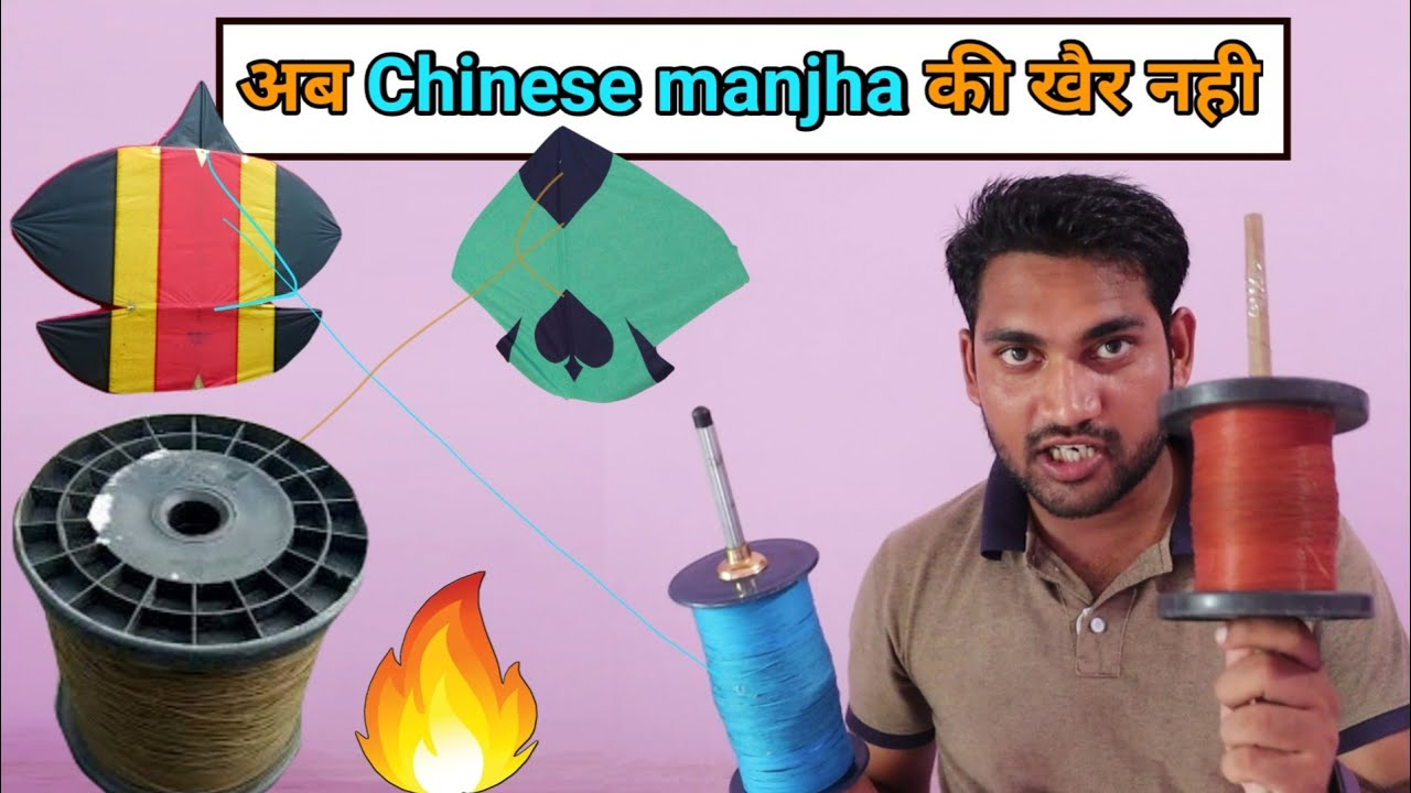 How to Cut Chinese manjha with Cotton manjha !! How to cut China manja !! How to cut plastic manjha