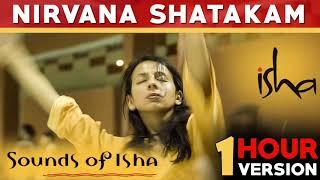 Nirvana Shatakam | Sadhguru | Sounds Of Isha | Very Powerful Mantra