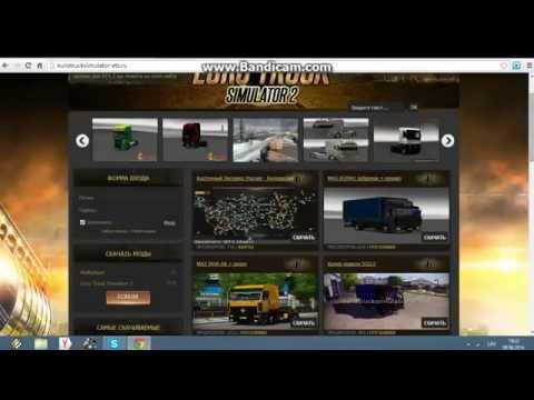 как установить моды для  Euro truck simulator 2