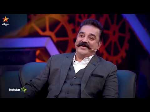 Bigg Boss Season 2 Promo 24-06-2018 Vijay Tv Show Online