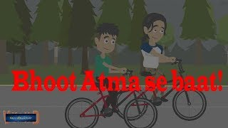 Talking with a Soul-Scary Story (Animated in Hindi) |IamRocker|