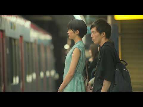 """映画『""""隠れビッチ""""やってました。』は2019年12月6日(金)より全国で公開! 監督:三木康一郎 出演:佐久間由衣/村上虹郎、大後寿々花、小..."""