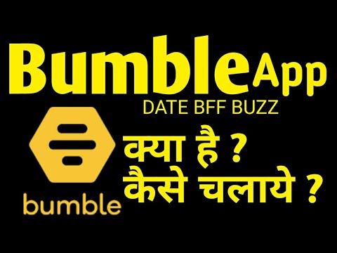 Bumble dating app apk apps