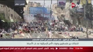 شاهد| متخصص في الشأن الفلسطيني يتوقع انطلاق انتفاضة جديدة