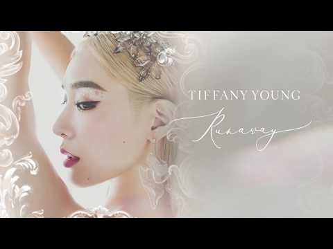 Tiffany Young – Runaway Feat. Babyface (Official Audio)