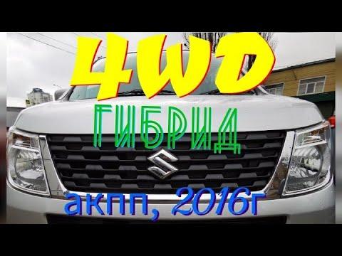 Suzuki Wagon R 4WD Hybrid в наличии в Липецке