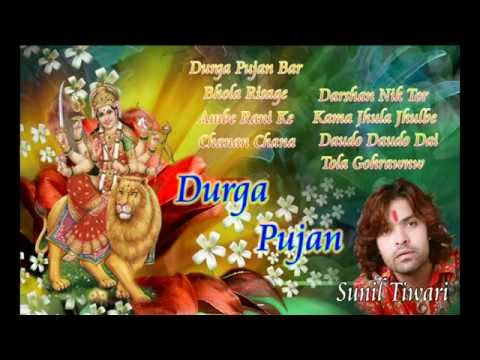 Durga Pujan - Sunil Tiwari Hits - Jukebox - Super Hit Chhattisgarhi Jas Sewa Geet Songs