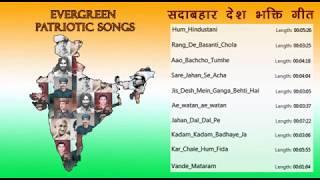 desh-bhakti-geet-song-top-desh-bhakti-songs