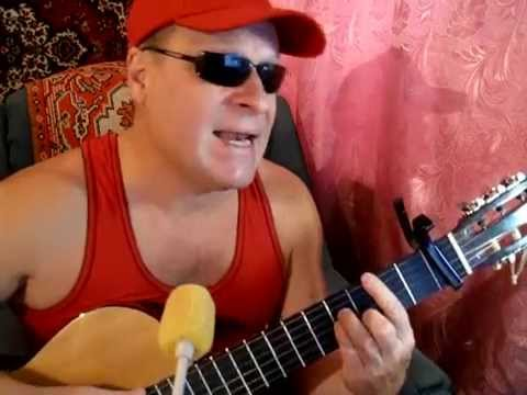 Константин Куклин - Песенка ожидания