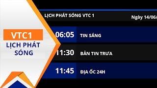 Lịch phát sóng VTC1 ngày 14/06/2017 | VTC1