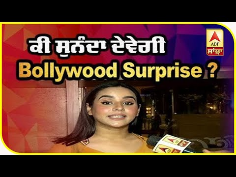 Sunanda Sharma interview on valentines day | Bollywood surprise | Dooji wari pyar