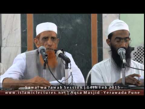 Bimari ki wajah se peshab nikalta hai | Shaykh Anees ur Rahman Madani thumbnail