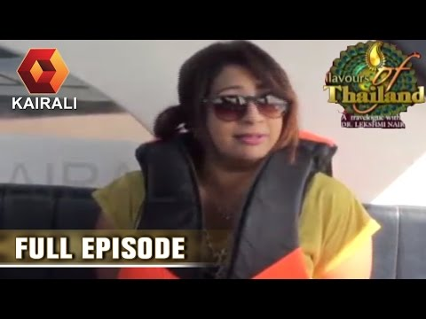 Flavours Of Thailand: On The Way To Phi Phi Island | 23rd August 2016 | Episode 42