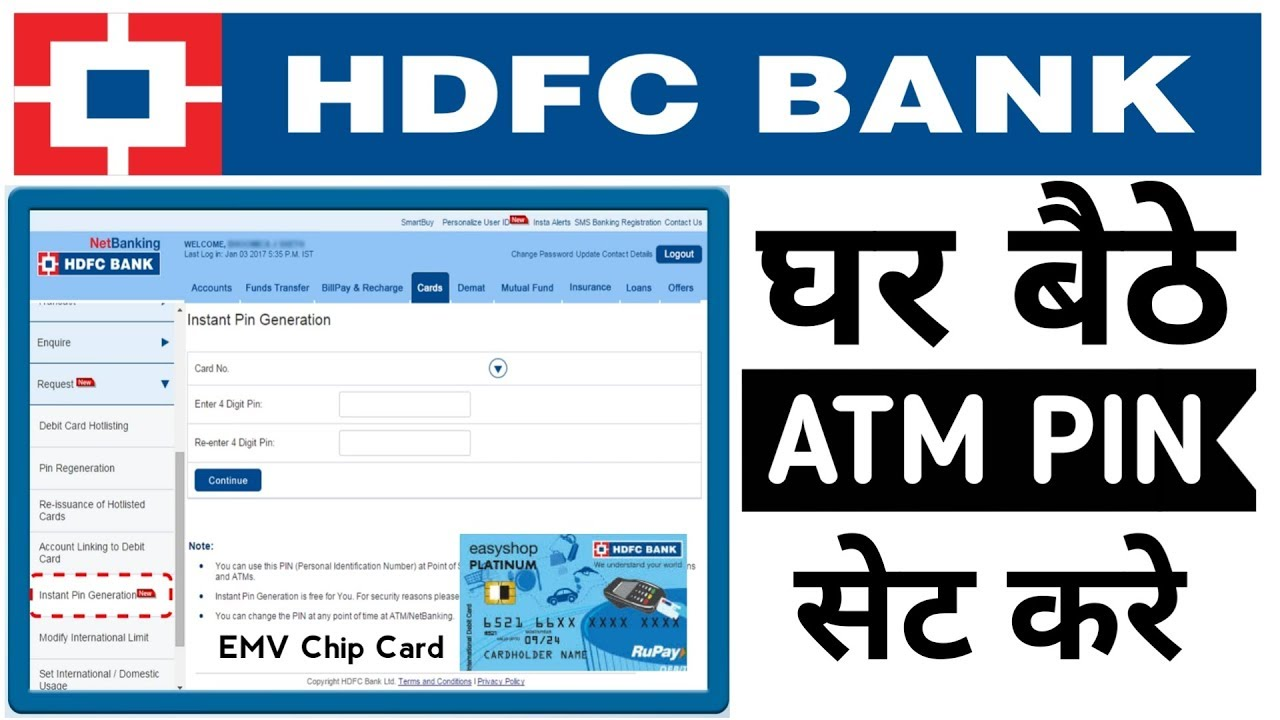 hdfc bank atm pin recovery