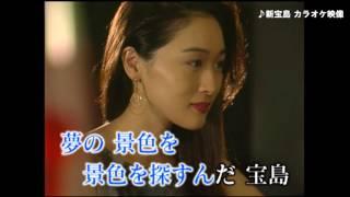 サカナクション - 「新宝島」特典DVD ダイジェストムービー thumbnail
