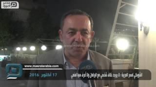 مصر العربية | الشوبكي لمصر العربية : لا يوجد خلاف شخصي مع البرلمان ولا أعرف سببا لمنعي
