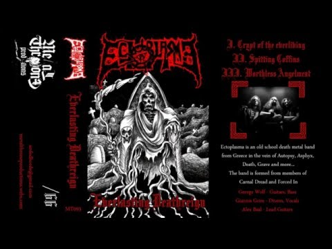 Ectoplasma - Everlasting Deathreign {Full Demo}