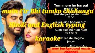 Mai phir bhi tumko chahunga background music|| Arijit Singh background music|| new background music