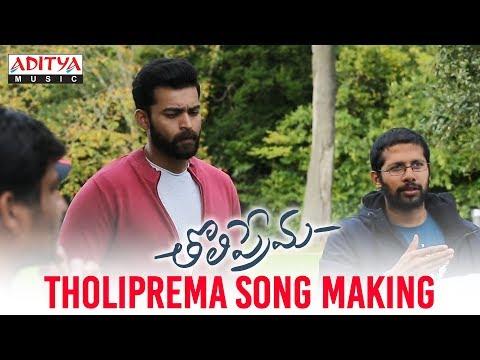 Tholiprema Song Making | Tholi Prema Songs | Varun Tej, Raashi Khanna | SS Thaman