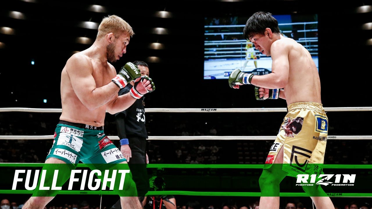 Full Fight | 扇久保博正 vs. 瀧澤謙太 / Hiromasa Ougikubo vs. Kenta Takizawa - RIZIN.25