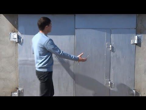 Как поднять гаражные ворота своими руками