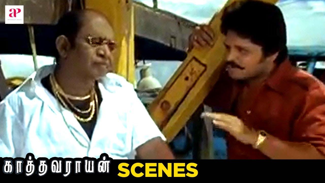 Kathavarayan Tamil Movie Scenes | Karan joins new gang | Vidisha | Radha | Vadivelu | Salangai Durai