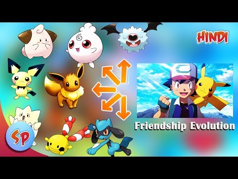 Pokémon That Evolve By Friendship   Explained in Hindi