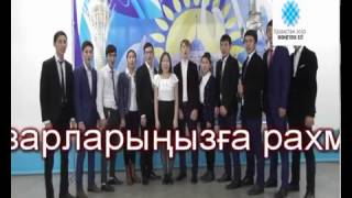 Серпін 2050 - 2016-17