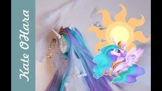 ООАК Принцесса Селестия My Little Pony. Как сделать парик, рог и корону.