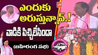 trs public meeting