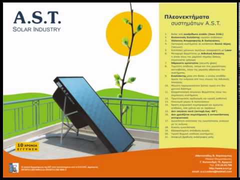A S T  solar industry