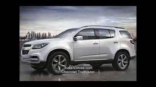2012 Chevrolet Trailblazer First Look