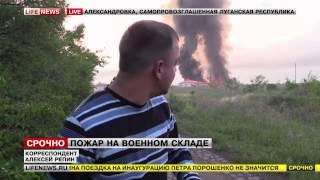 LifeNews - Александровск, пожар, взрывы 29.05.2014(, 2014-05-29T20:08:52.000Z)