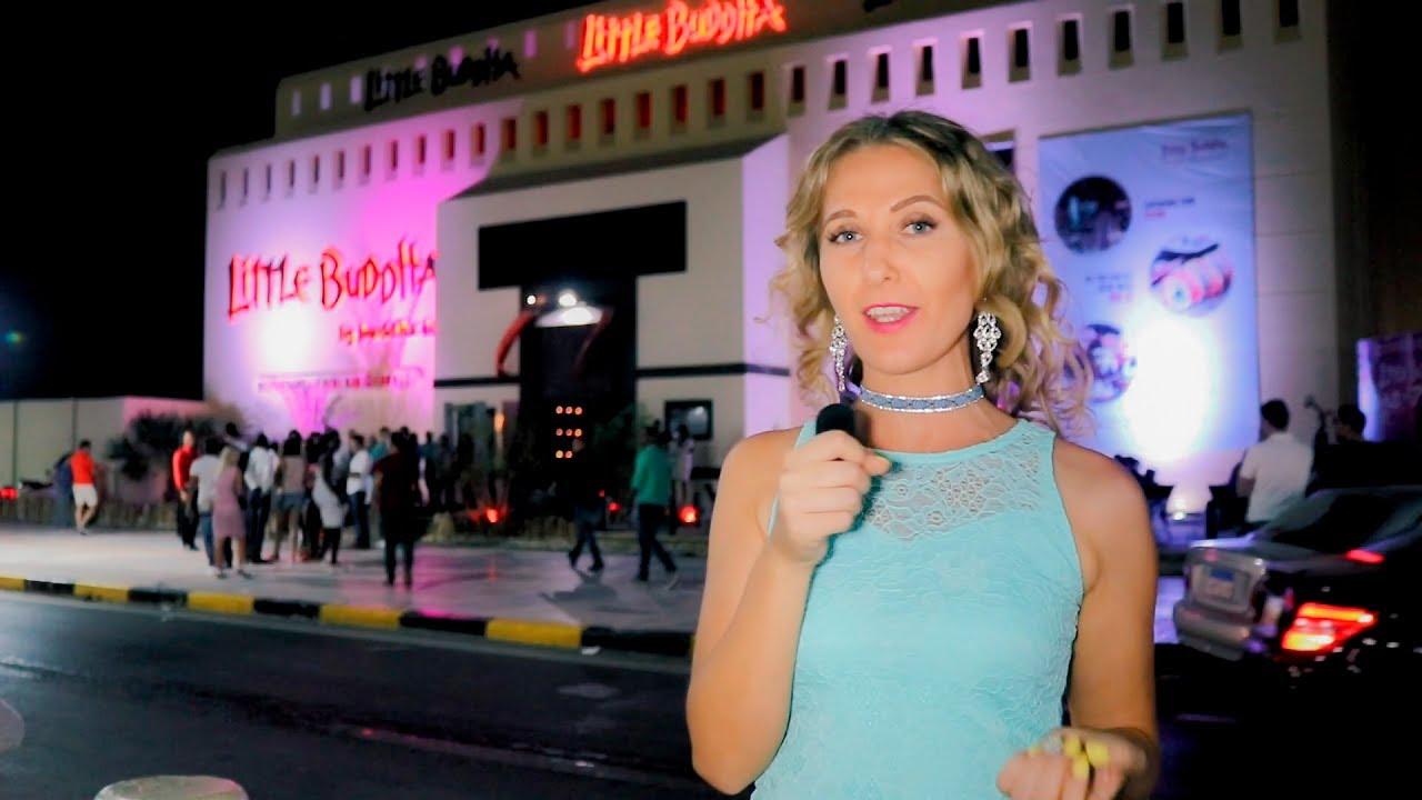 Ночные клубы хургаде египет вакансия в клуб москва танцоры