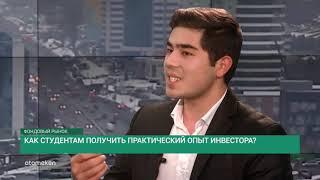 18 сентября 2016 года: как студенту проголосовать на выборах в Госдуму?