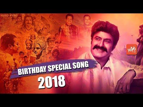 Nandamuri Balakrishna Birthday Special Song 2018 | Balayya | #NBK | Krish | YOYO TV Channel