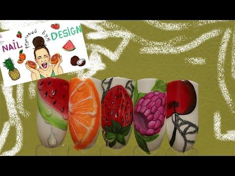 фрукты маникюр фото