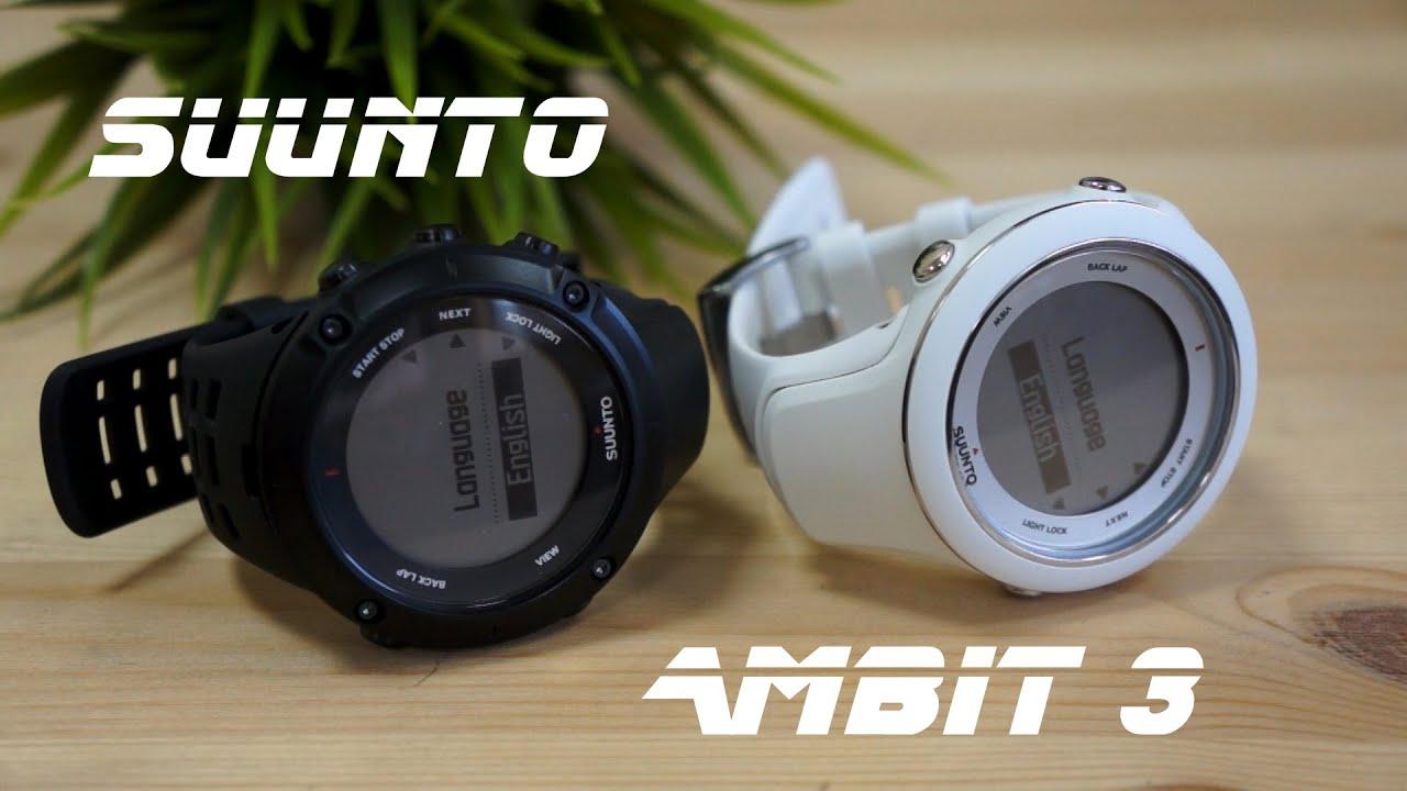 Вы можете купить наручные часы suunto по выгодной цене в интернет магазине bestwatch. Наручные часы suunto – цены, фото, характеристики,